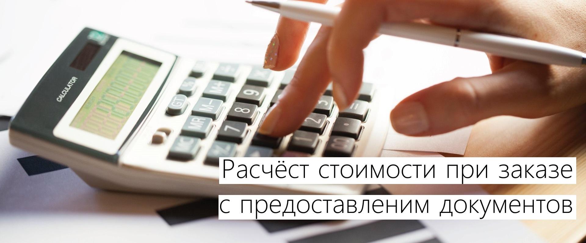 калькулятор1