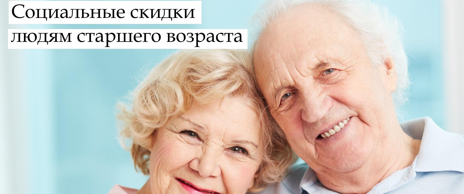 пенсия1