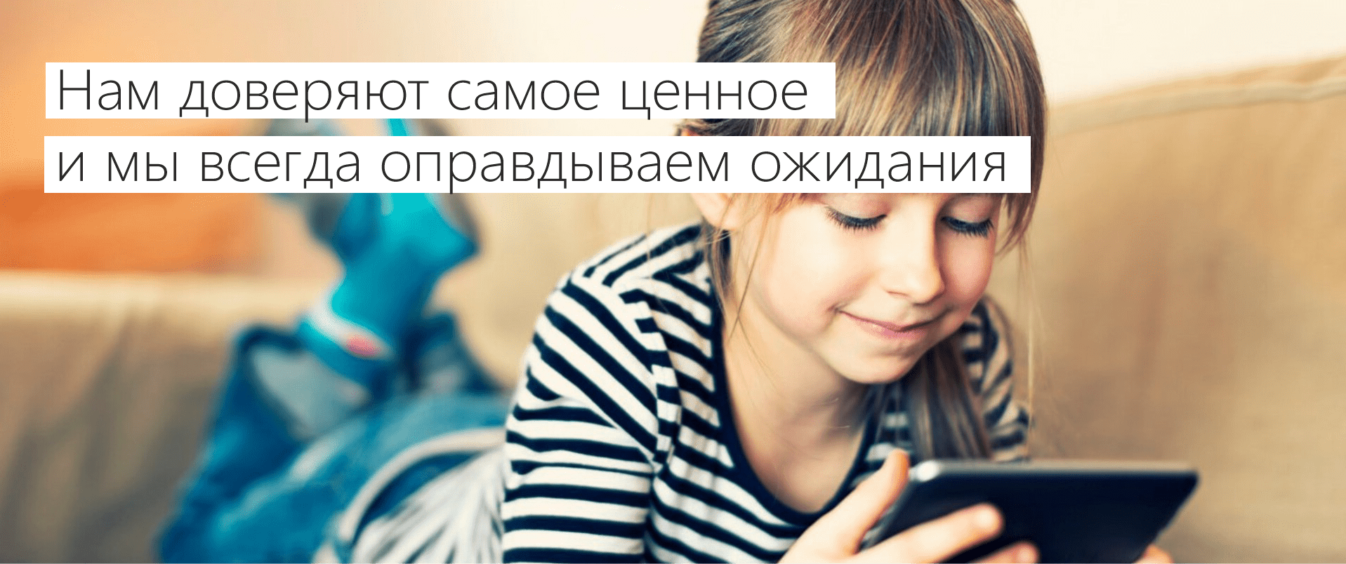 ребёнок за компьютером (1)